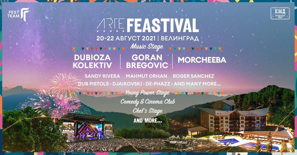 ARTE Feastival e името на мащабен тридневен празник, много повече